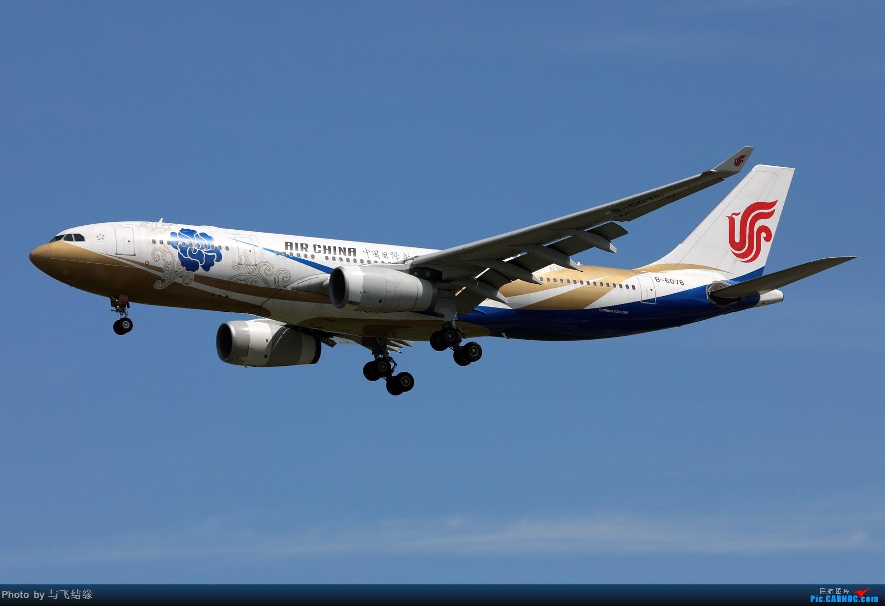 """是吗?听说""""他""""换衣服了! AIRBUS A330-200 B-6076 中国北京首都国际机场"""