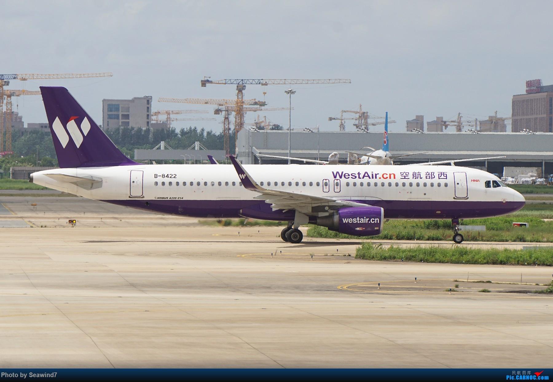 Re:[原创]浦东拍机记 AIRBUS A320-200 B-8422 中国上海浦东国际机场