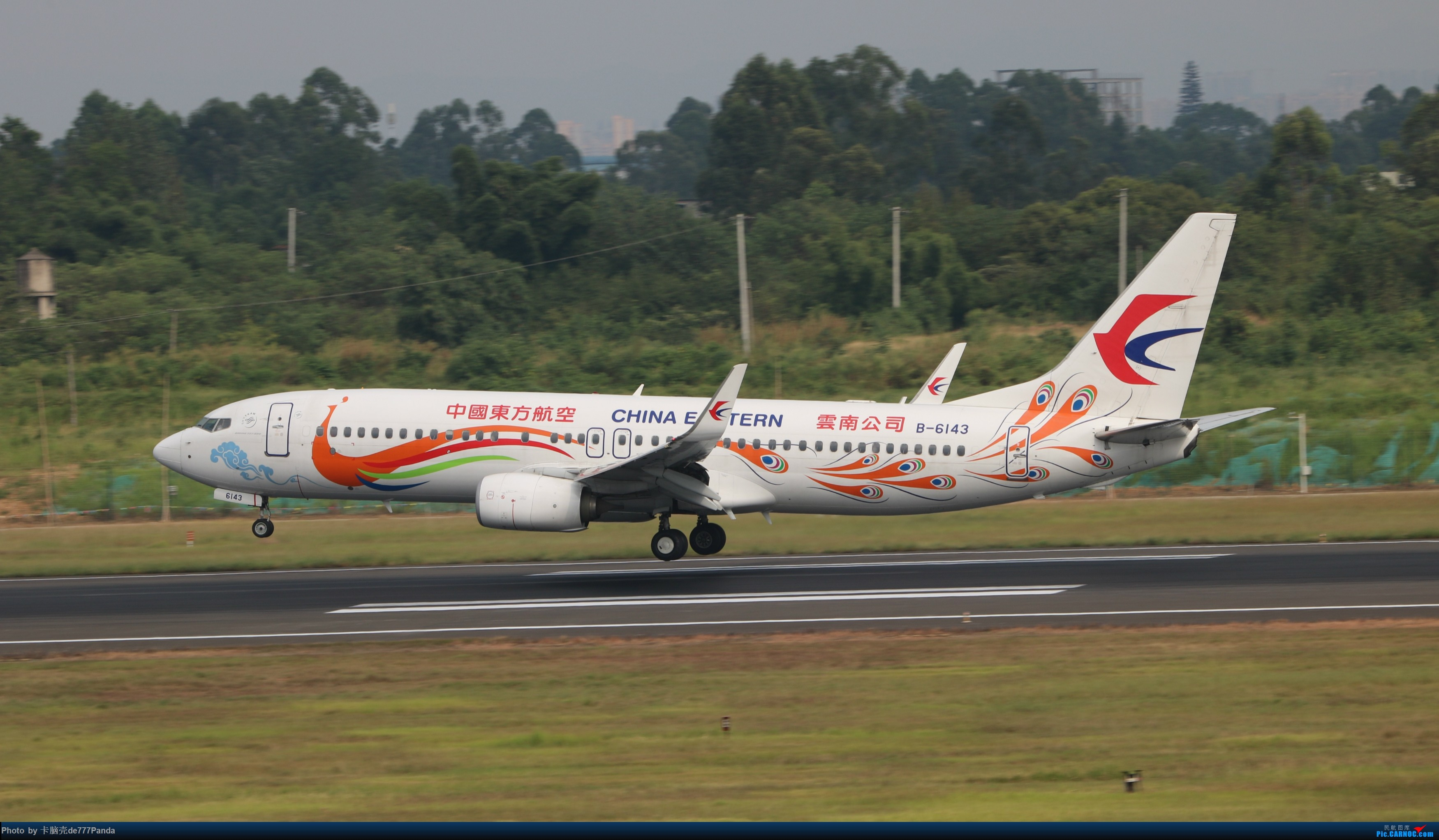 Re:Re:[原创]9月CTU拍机,川航熊猫机初体验 BOEING 737-800 B-6143
