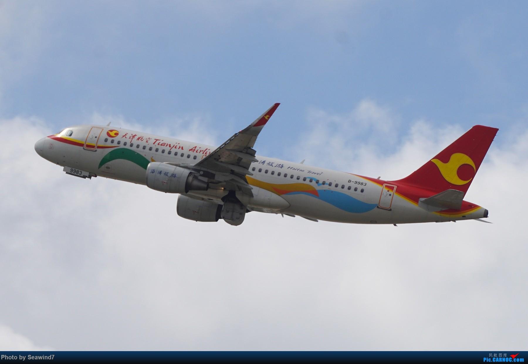 Re:[原创]浦东拍机记 AIRBUS A320-200 B-9983 中国上海浦东国际机场