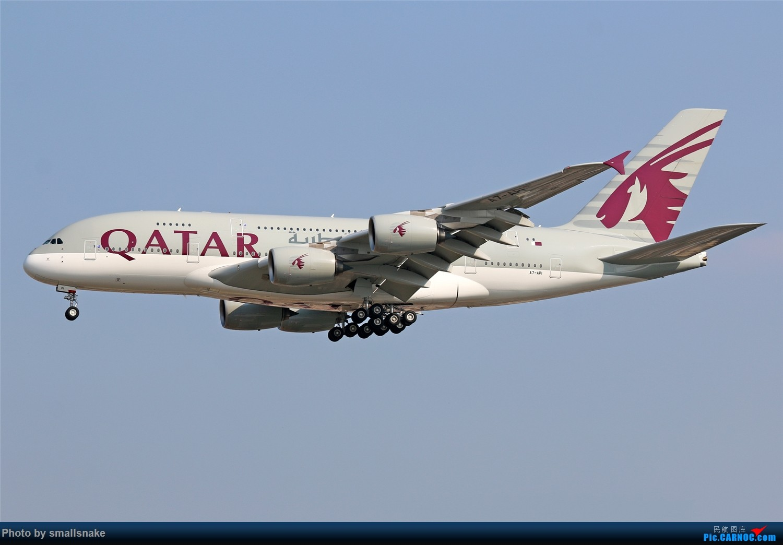 Re:[原创]国庆期间,CAN的那些宽体们... AIRBUS A380 A7-API 广州白云国际机场
