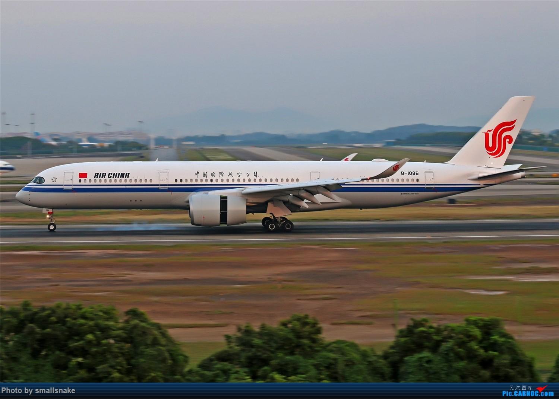 Re:国庆期间,CAN的那些宽体们... AIRBUS A350-900 B-1086 广州白云国际机场