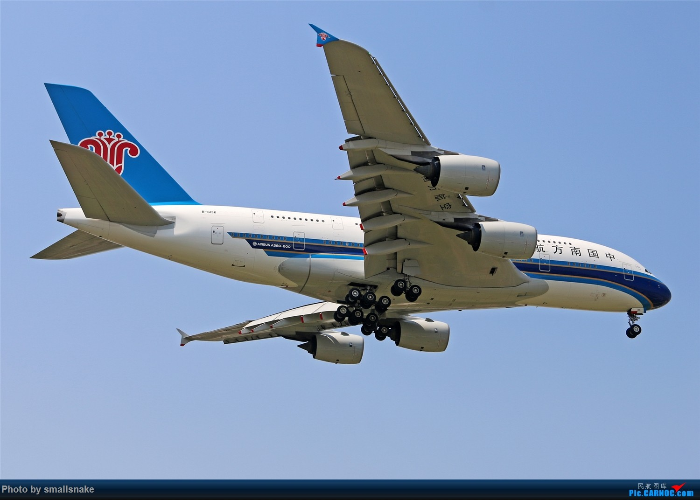 Re:[原创]国庆期间,CAN的那些宽体们... AIRBUS A380 B-6136 广州白云国际机场