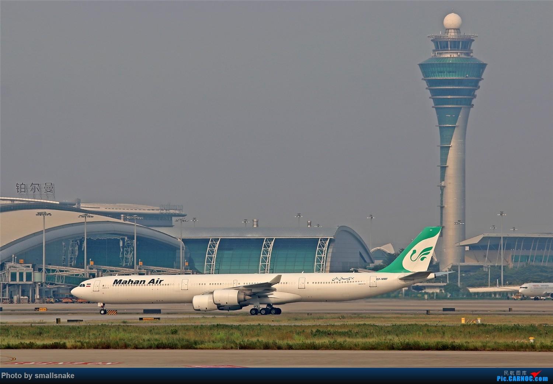 Re:[原创]国庆期间,CAN的那些宽体们... AIRBUS A340-600 EP-MMF 广州白云国际机场