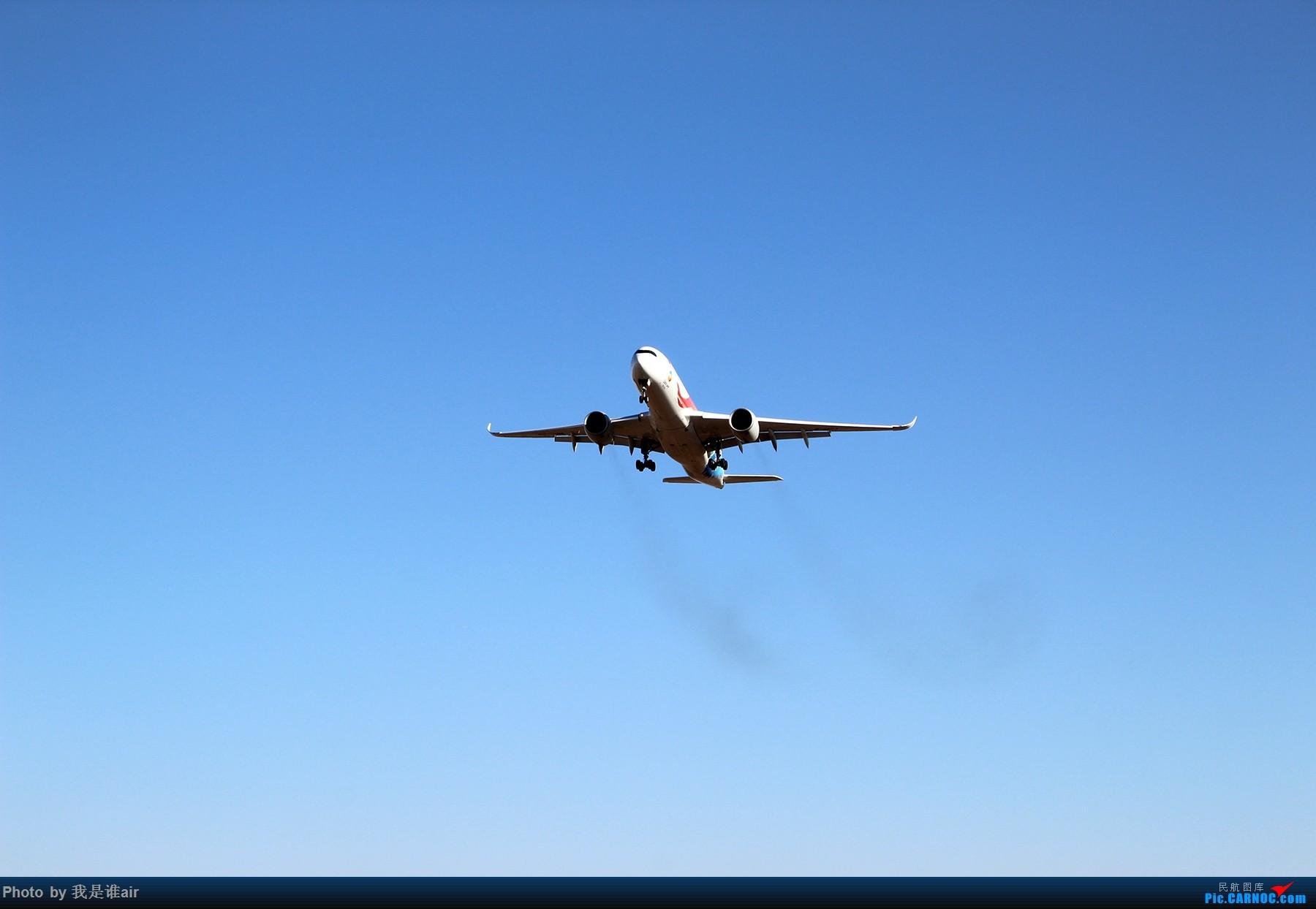 Re:[原创]B-1083国航359世园彩绘鄂尔多斯本场训练 AIRBUS A350-900 B-1083 中国鄂尔多斯伊金霍洛机场