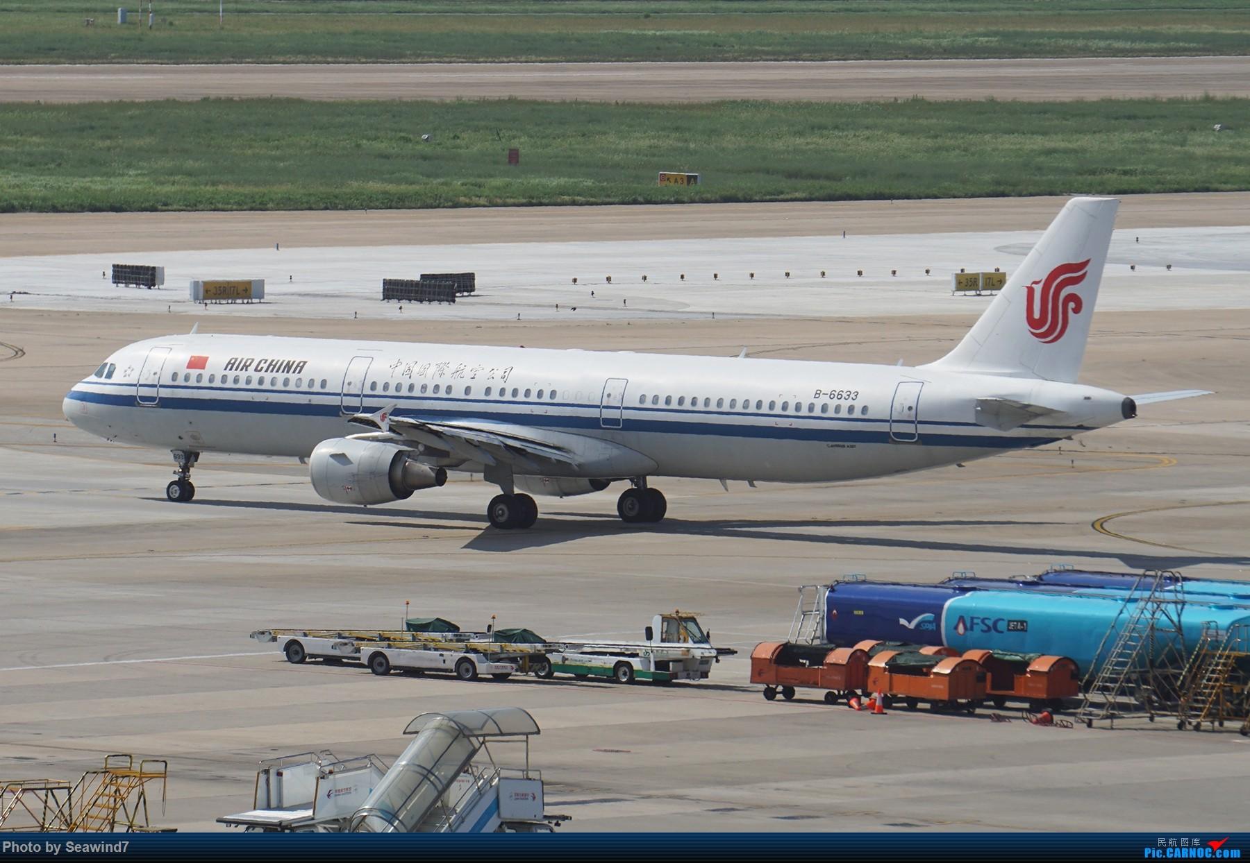 Re:[原创]浦东拍机记 AIRBUS A321-200 B-6633 中国上海浦东国际机场