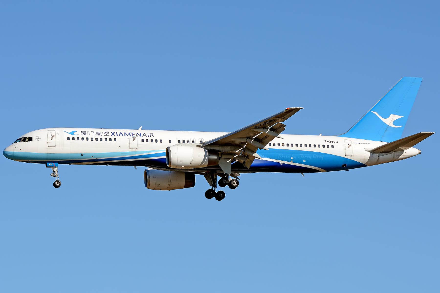 [原创]【一图党】厦门航空757-200拍一次少一次了 BOEING 757-200 B-2868 中国北京首都国际机场