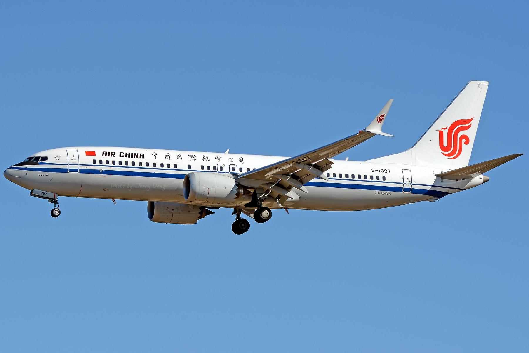 Re:[原创]【多图党】PEK落地一组国航系【2】 BOEING 737MAX-8 B-1397 中国合肥新桥国际机场