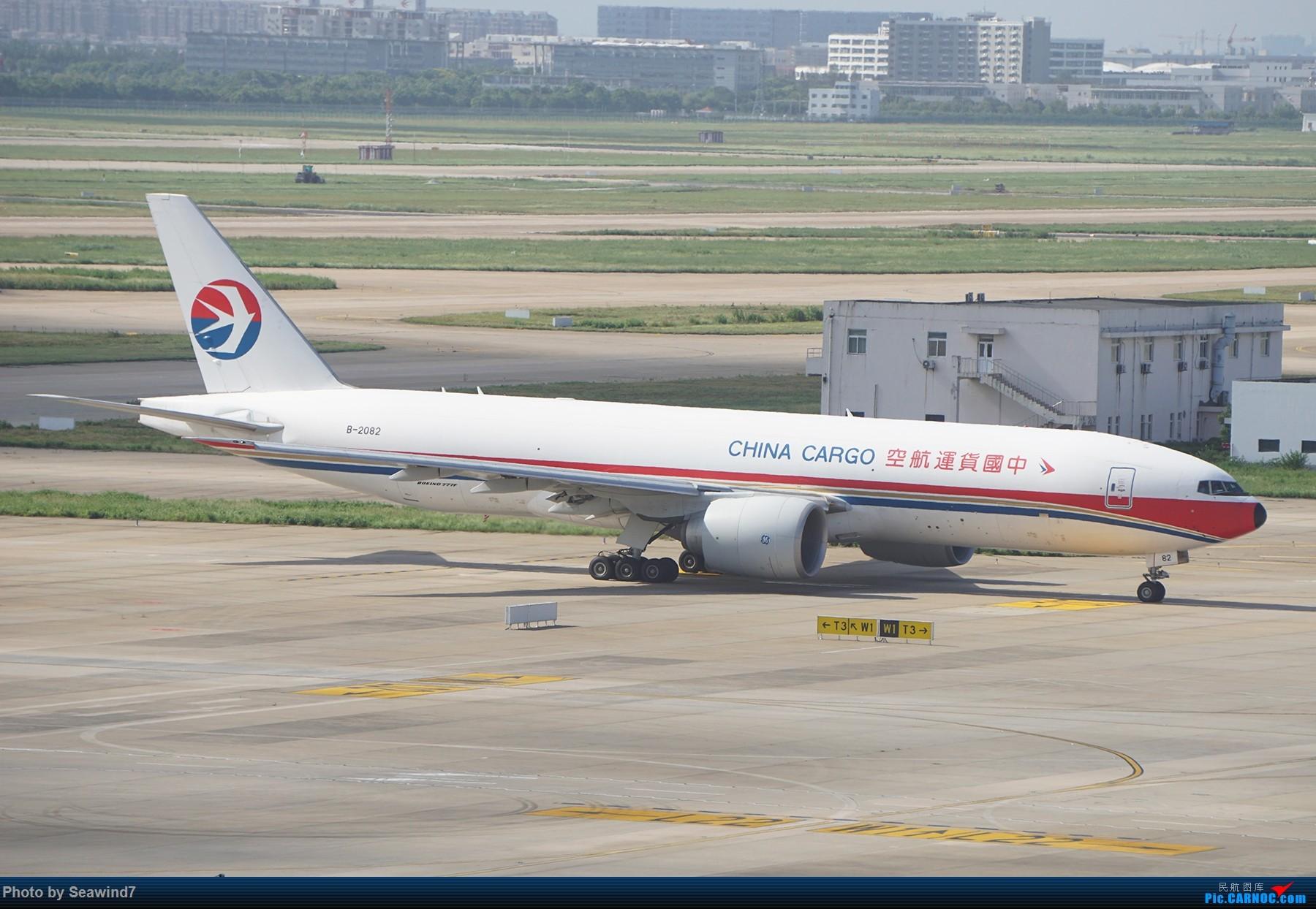 Re:[原创]浦东拍机记 BOEING 777F B-2082 中国上海浦东国际机场