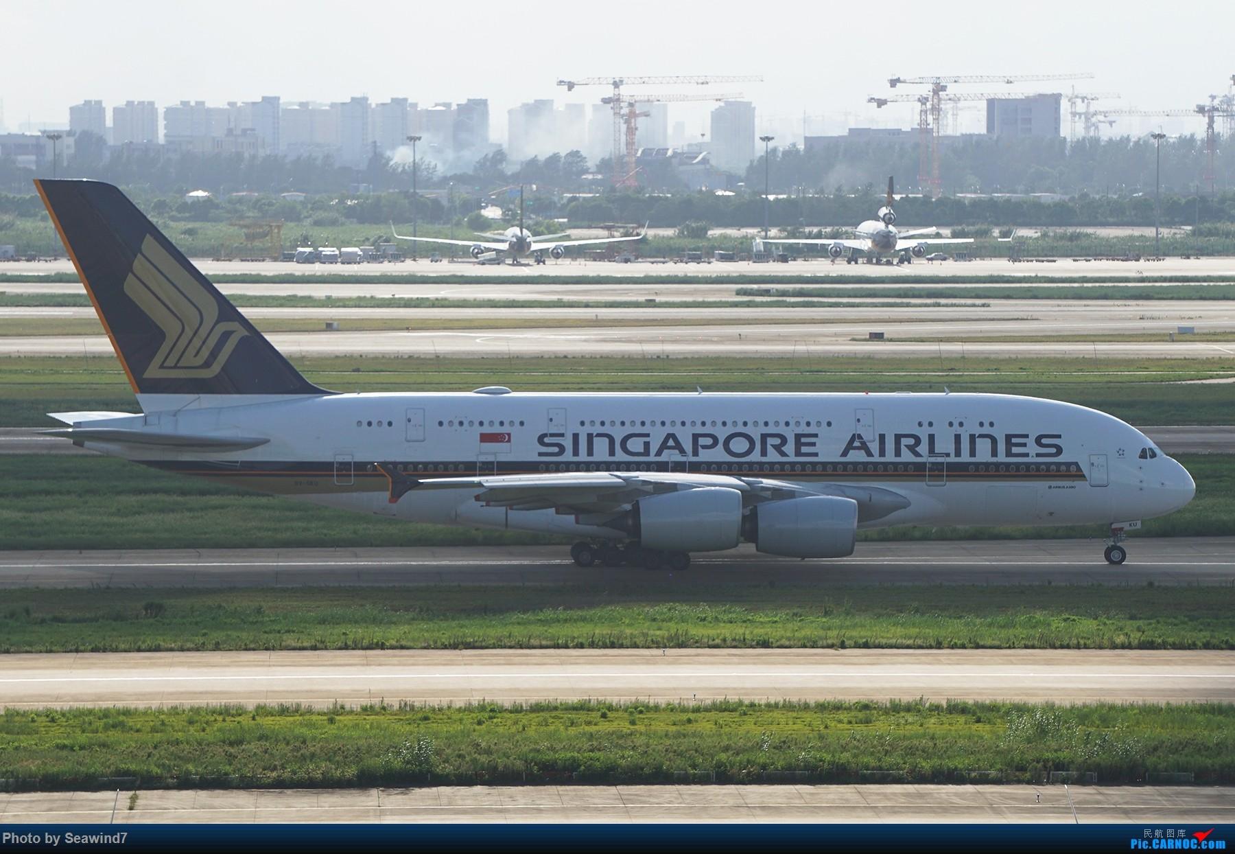 Re:[原创]浦东拍机记 AIRBUS A380-800 9V-SKU 中国上海浦东国际机场