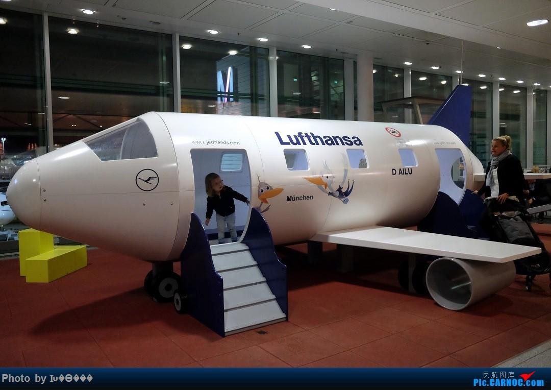 Re:[原创]德意志与法兰西深秋历史之旅——国航、汉莎、蓝鹰'伴我行。    德国慕尼黑机场