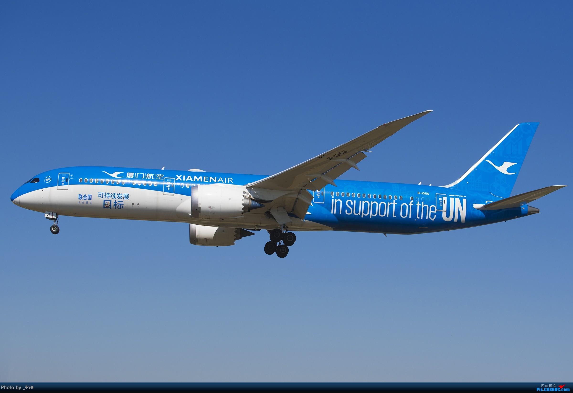 [原创]【徘徊在HGH的丝瓜】好天遇上好货--厦航联合国 BOEING 787-9 B-1356 中国杭州萧山国际机场