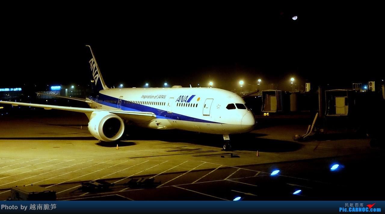 Re:[原创]德意志与法兰西深秋历史之旅——国航、汉莎、蓝鹰'伴我行。 BOEING 787-8  中国北京首都国际机场
