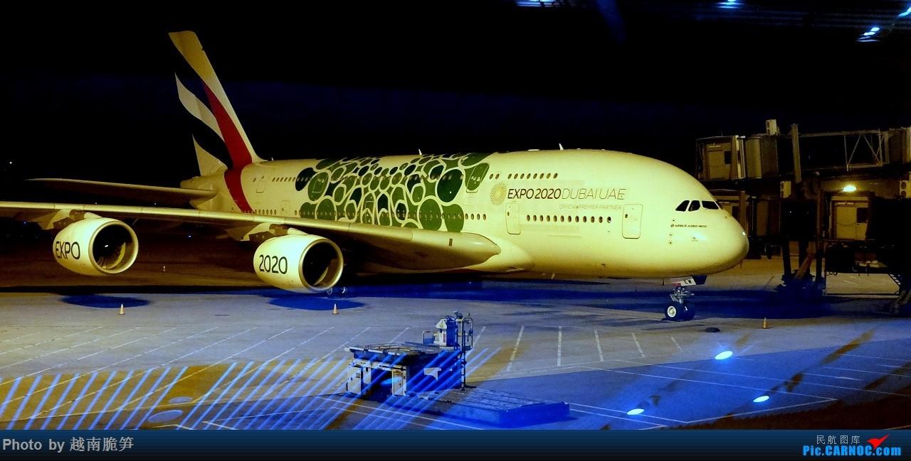 Re:[原创]德意志与法兰西深秋历史之旅——国航、汉莎、蓝鹰'伴我行。 AIRBUS A380-800  中国北京首都国际机场