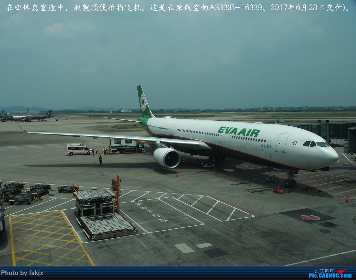 【fskjx的飞行游记☆63】缅怀于心·仰光&蒲甘&曼德勒 AIRBUS A330-300 B-16339 中国广州白云国际机场