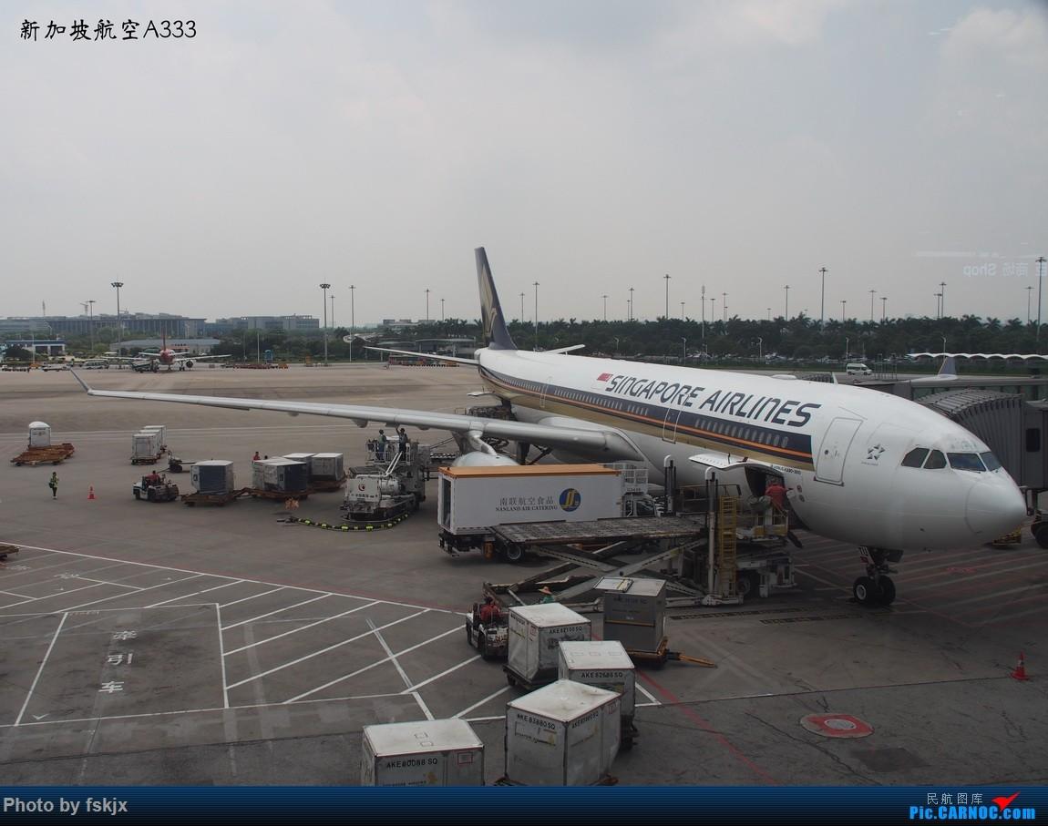 【fskjx的飞行游记☆63】缅怀于心·仰光&蒲甘&曼德勒 AIRBUS A330-300  中国广州白云国际机场
