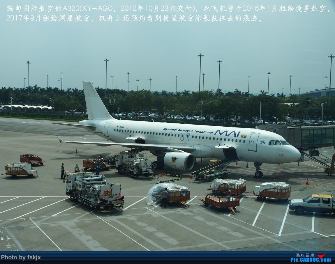 【fskjx的飞行游记☆63】缅怀于心·仰光&蒲甘&曼德勒 AIRBUS A320 XY-AGO 中国广州白云国际机场