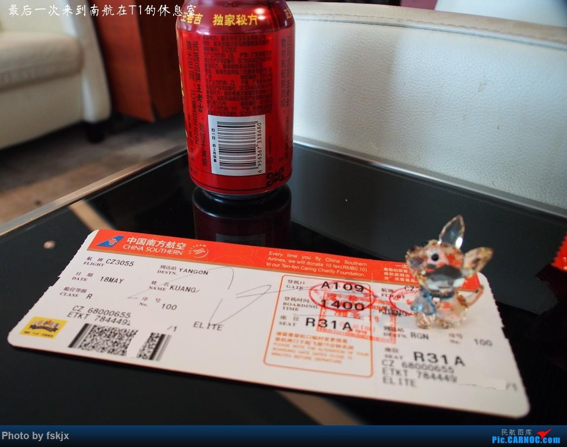 【fskjx的飞行游记☆63】缅怀于心·仰光&蒲甘&曼德勒 AIRBUS A320 XY-AGO 中国广州白云国际机场 中国广州白云国际机场