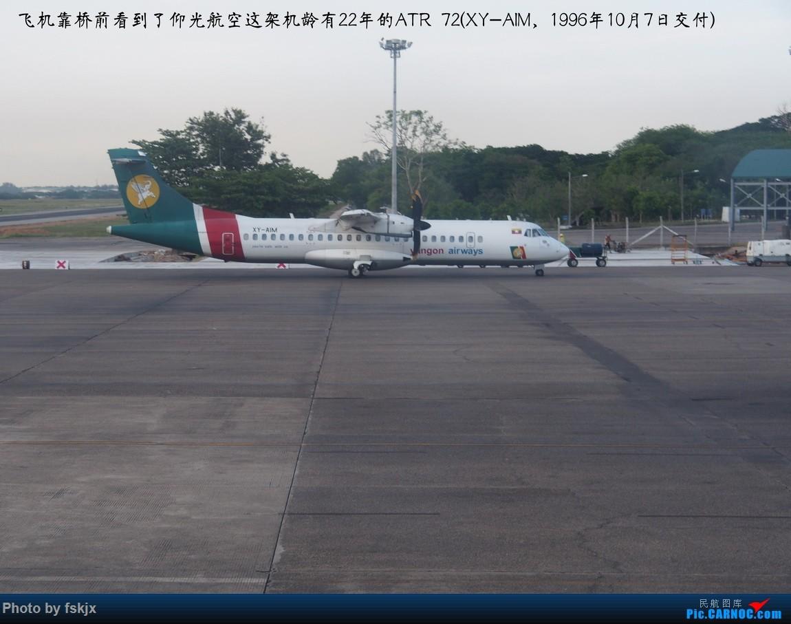 【fskjx的飞行游记☆63】缅怀于心·仰光&蒲甘&曼德勒 ATR-72 XY-AIM 缅甸仰光机场