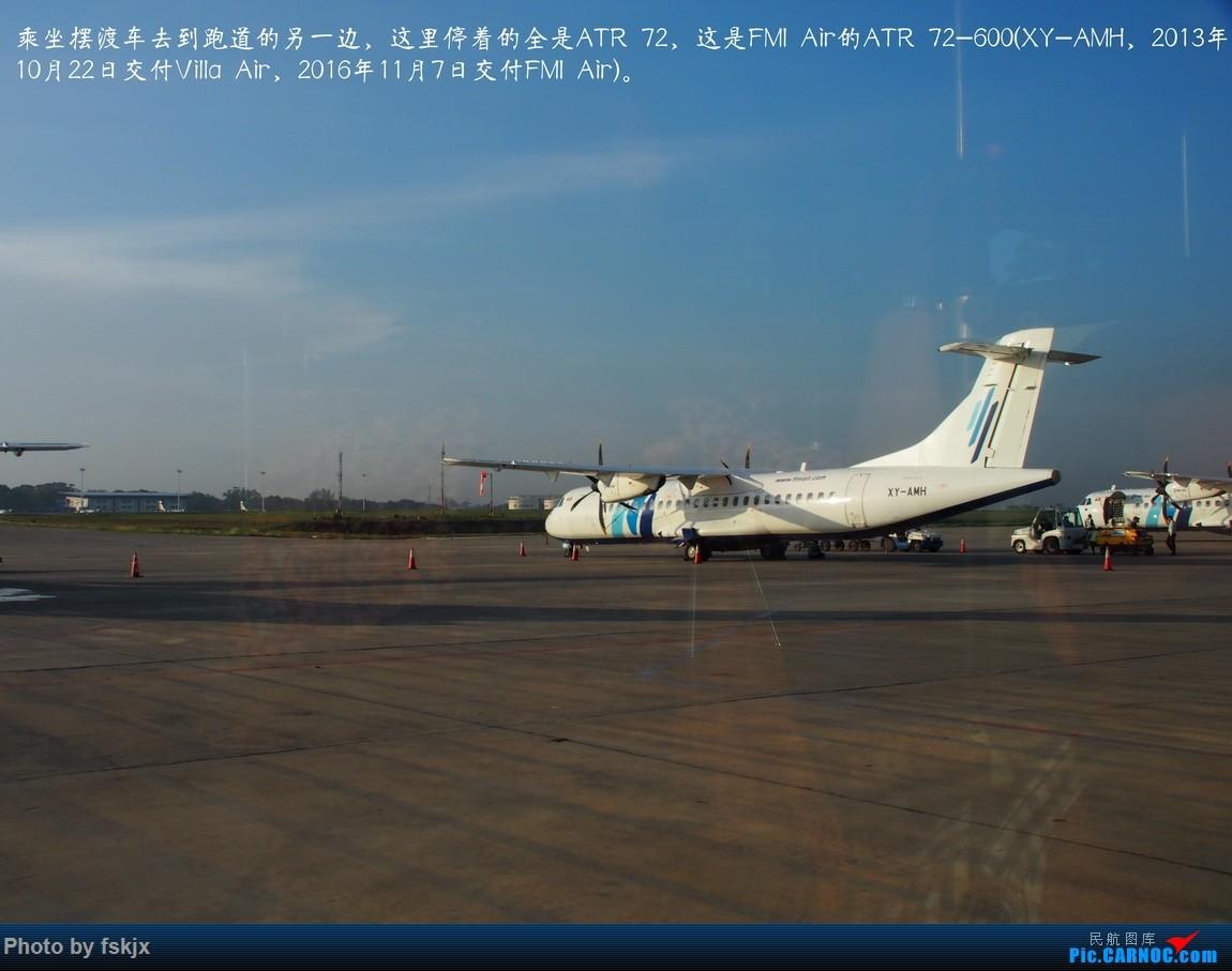 【fskjx的飞行游记☆63】缅怀于心·仰光&蒲甘&曼德勒 ATR 72-600 XY-AMH 缅甸仰光机场