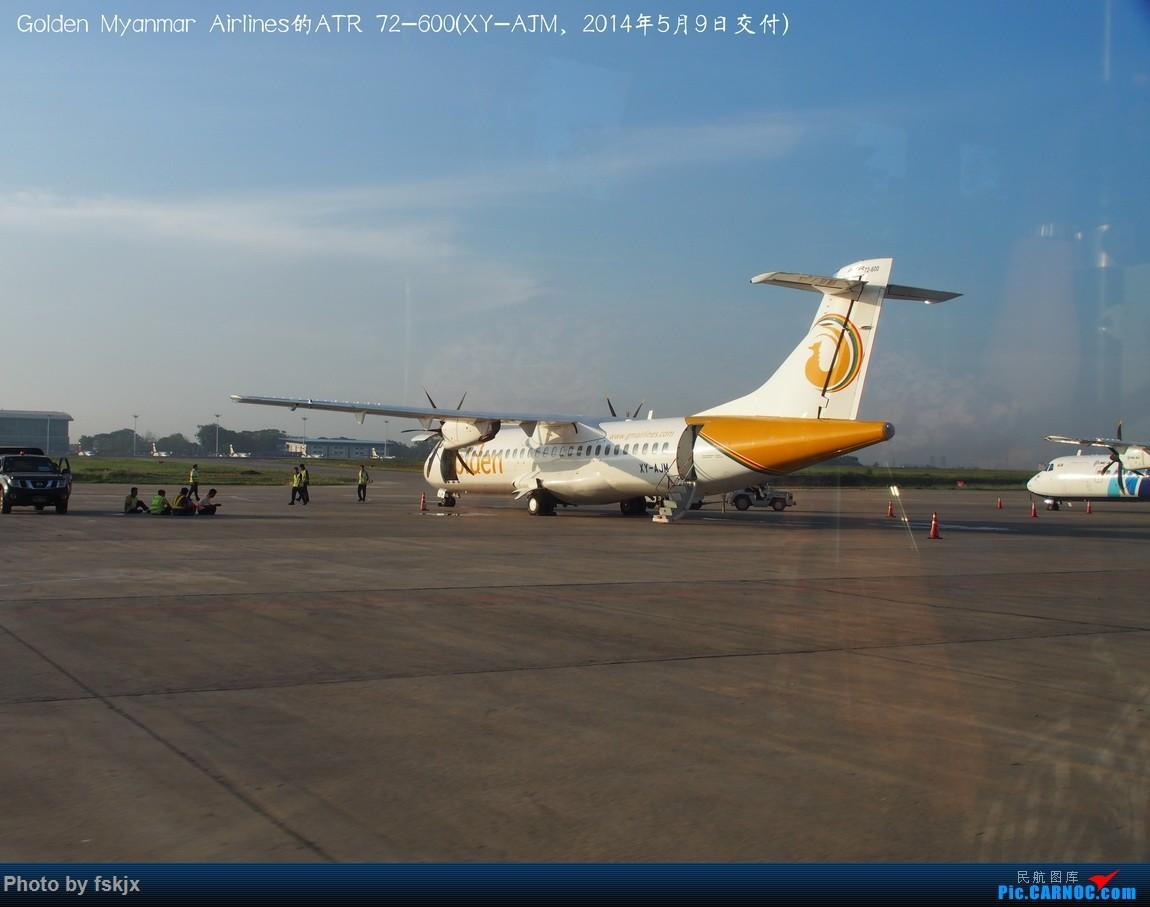【fskjx的飞行游记☆63】缅怀于心·仰光&蒲甘&曼德勒 ATR 72-600 XY-AJM 缅甸仰光机场