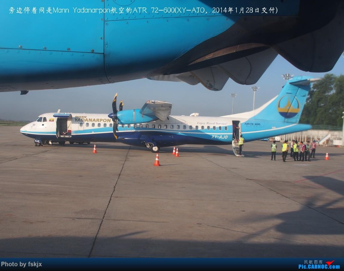 【fskjx的飞行游记☆63】缅怀于心·仰光&蒲甘&曼德勒 ATR 72-600 XY-AJO 缅甸仰光机场