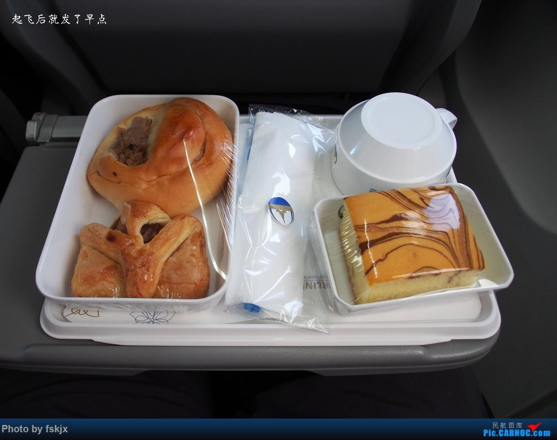 【fskjx的飞行游记☆63】缅怀于心·仰光&蒲甘&曼德勒 ATR 72-600 XY-AJP