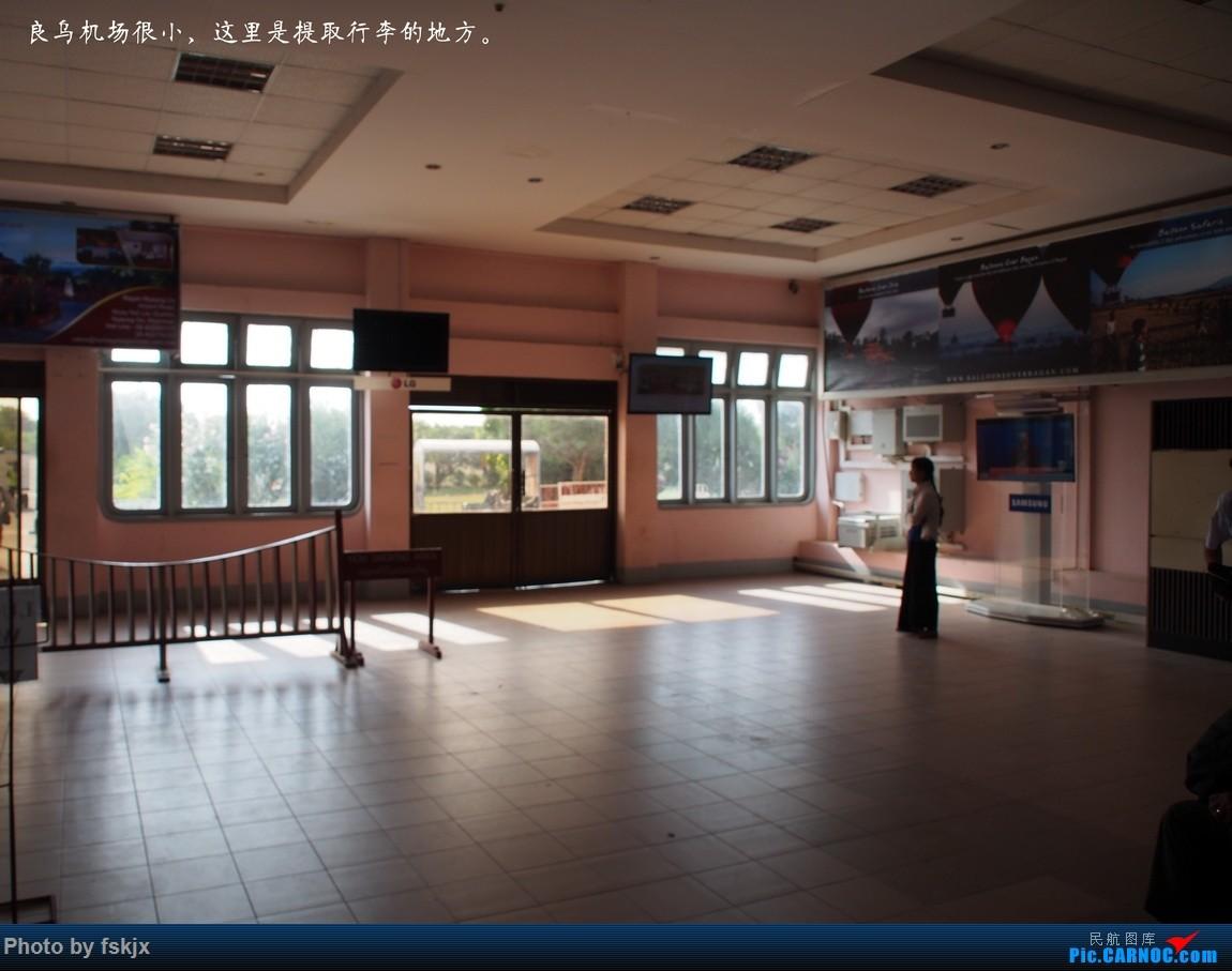 【fskjx的飞行游记☆63】缅怀于心·仰光&蒲甘&曼德勒 ATR 72-600 XY-AJP 缅甸良乌机场 缅甸良乌机场
