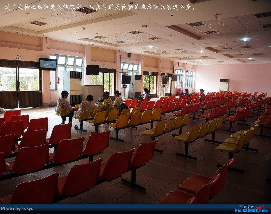 【fskjx的飞行游记☆63】缅怀于心·仰光&蒲甘&曼德勒    缅甸良乌机场