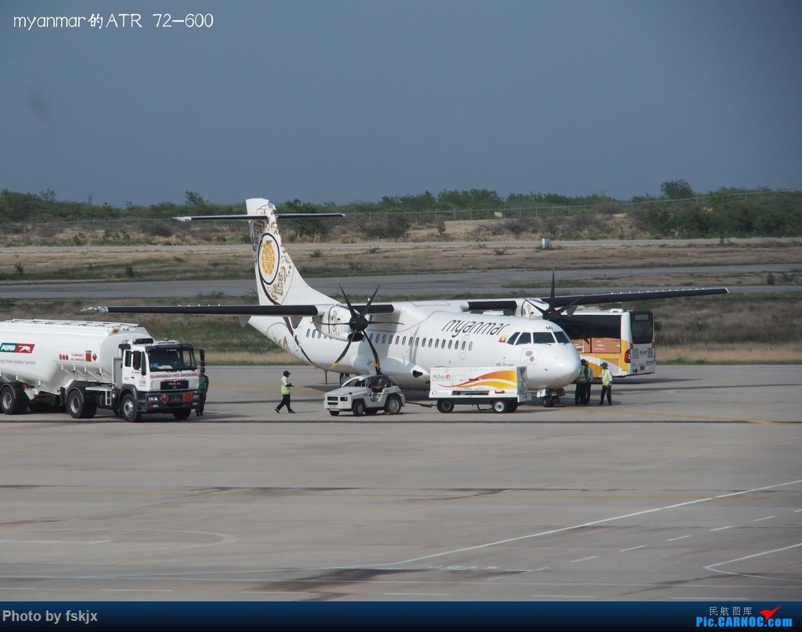 【fskjx的飞行游记☆63】缅怀于心·仰光&蒲甘&曼德勒 ATR 72-600  缅甸曼德勒机场