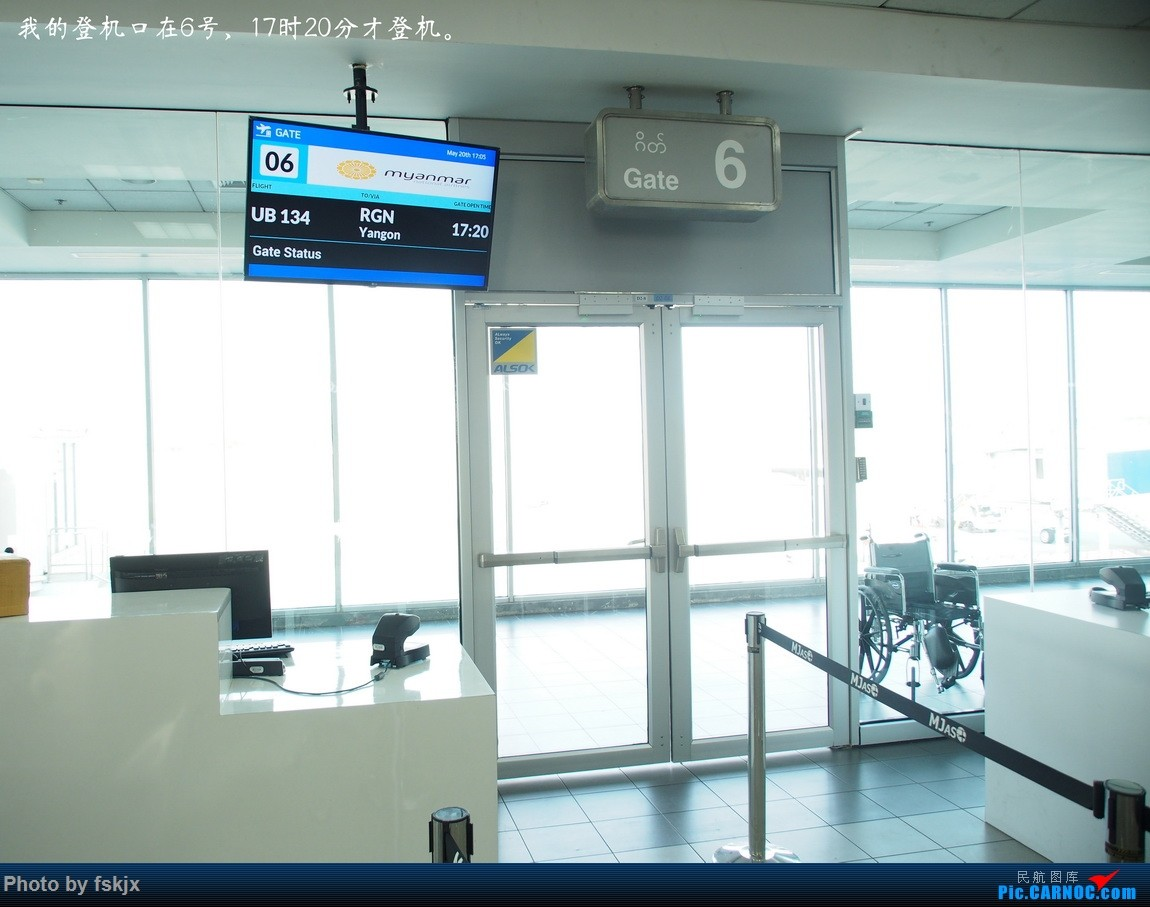 【fskjx的飞行游记☆63】缅怀于心·仰光&蒲甘&曼德勒 ATR 72-500 HS-PGB 缅甸曼德勒机场 缅甸曼德勒机场