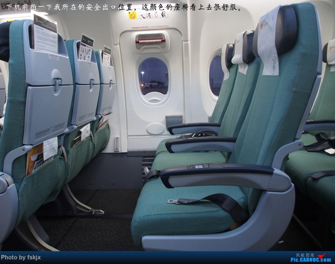 【fskjx的飞行游记☆63】缅怀于心·仰光&蒲甘&曼德勒 BOEING 737-800 XY-ALG 缅甸仰光机场
