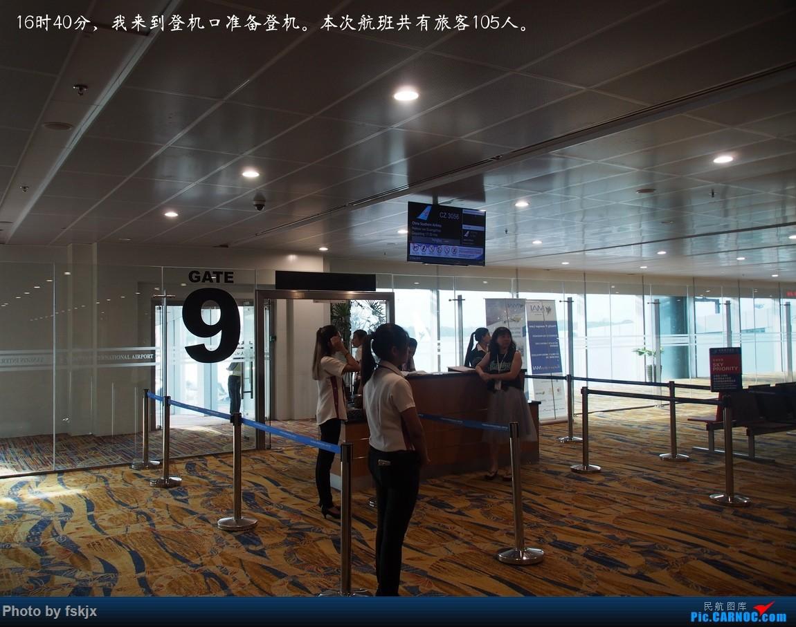 【fskjx的飞行游记☆63】缅怀于心·仰光&蒲甘&曼德勒 BOEING 737-700 B-5821 缅甸仰光机场 缅甸仰光机场