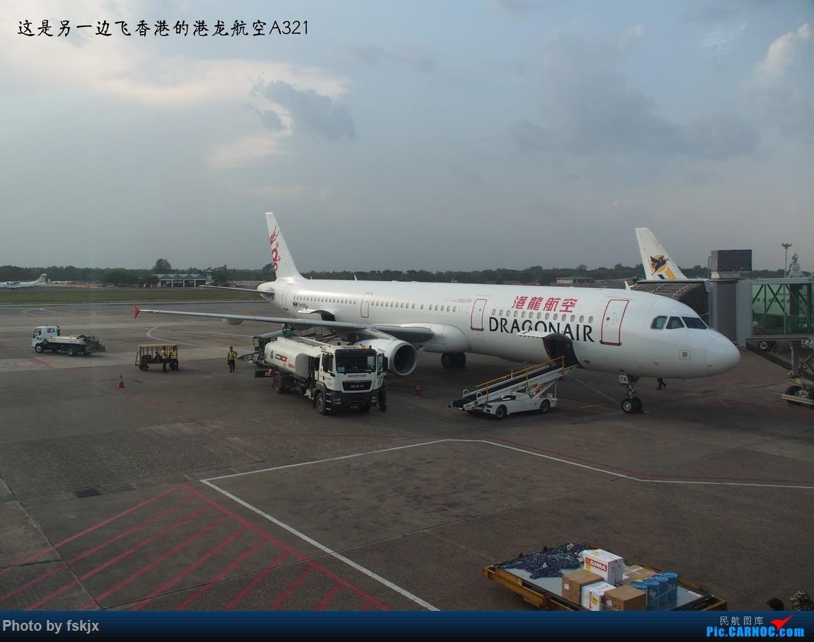 【fskjx的飞行游记☆63】缅怀于心·仰光&蒲甘&曼德勒 AIRBUS A321  缅甸仰光机场