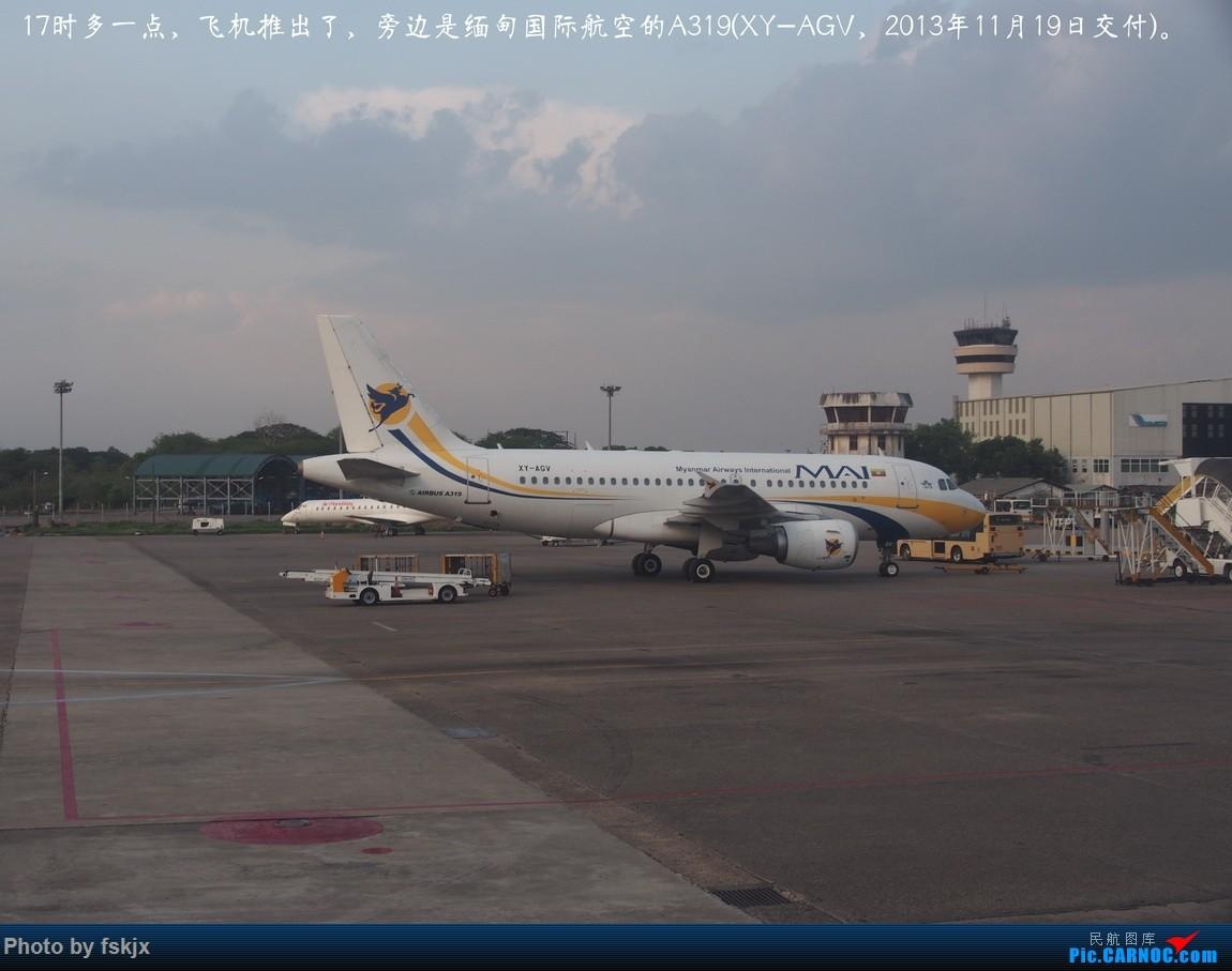 【fskjx的飞行游记☆63】缅怀于心·仰光&蒲甘&曼德勒 AIRBUS A319 XY-AGV 缅甸仰光机场