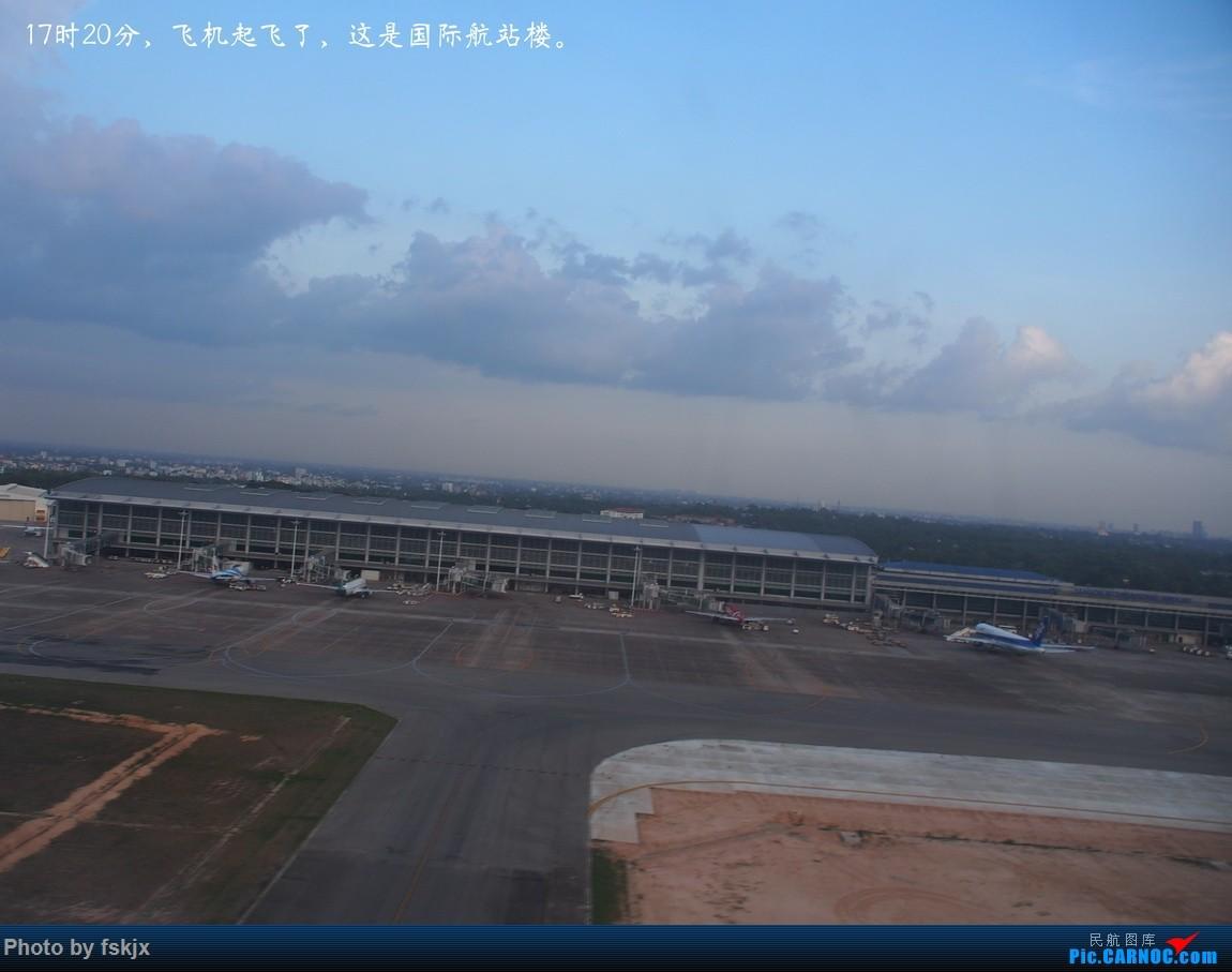 【fskjx的飞行游记☆63】缅怀于心·仰光&蒲甘&曼德勒 AIRBUS A319 HS-PPN 缅甸仰光机场 缅甸仰光机场