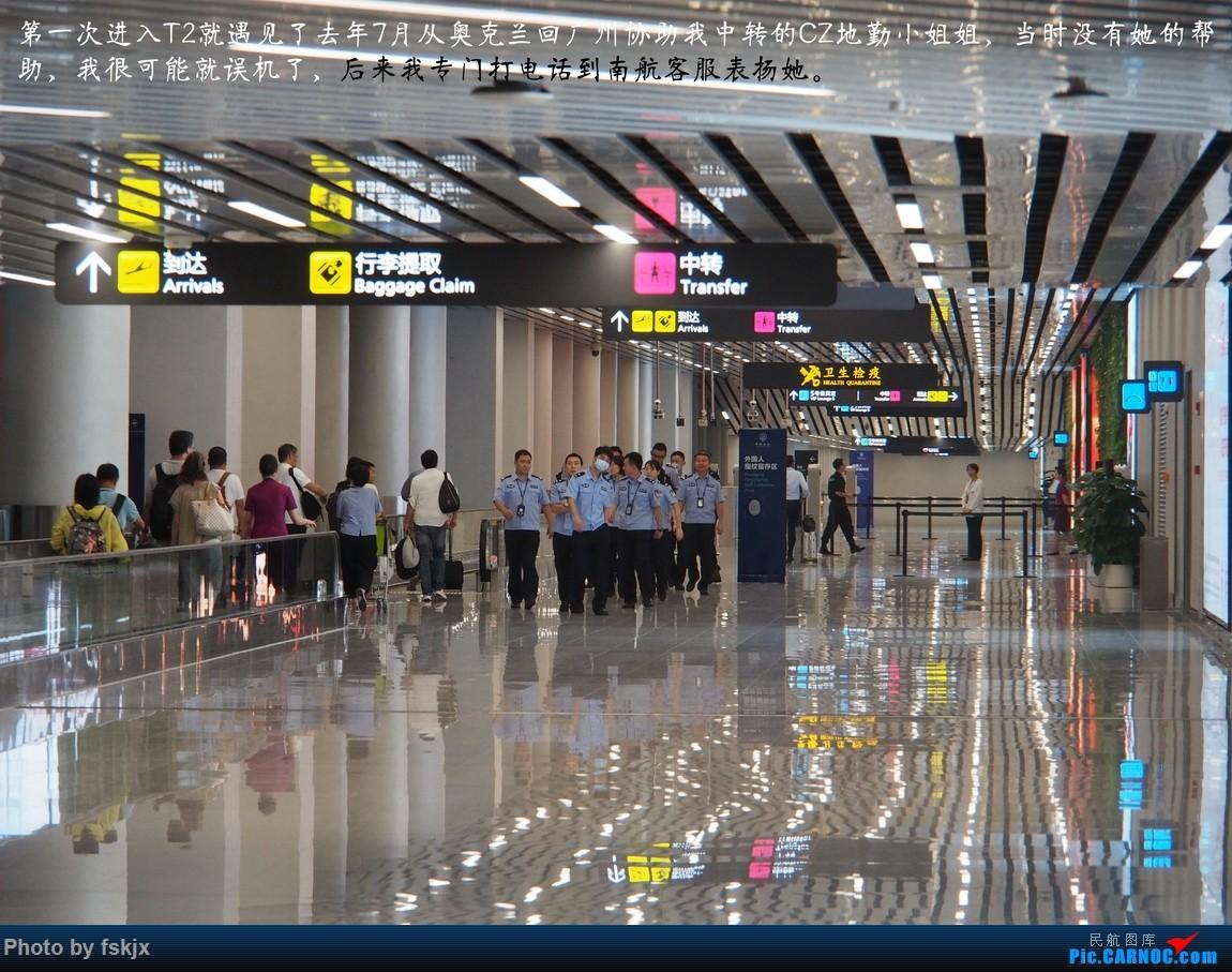 【fskjx的飞行游记☆63】缅怀于心·仰光&蒲甘&曼德勒 AIRBUS A320-200 B-9930 中国广州白云国际机场 中国广州白云国际机场