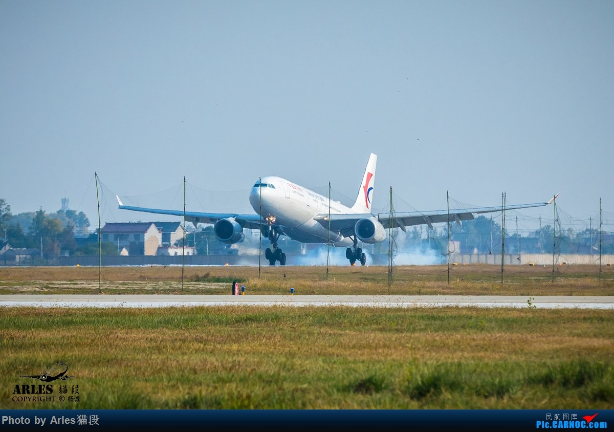 [原创]扬州泰州机场喜迎首架重型机着陆 AIRBUS A330-200 B-5952 中国扬州泰州机场