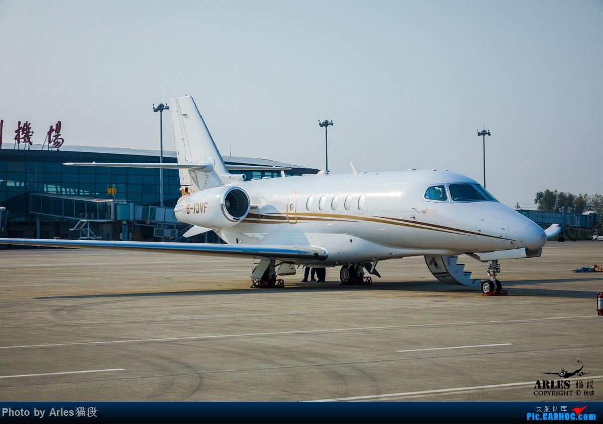 Re:[原创]扬州泰州机场喜迎首架重型机着陆 CESSNA CESSNA 680A B-10VF 中国扬州泰州机场