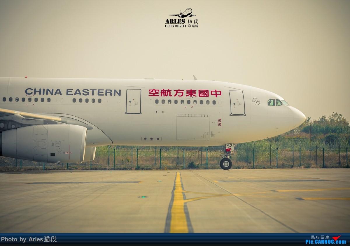 Re:[原创]扬州泰州机场喜迎首架重型机着陆 AIRBUS A330-200 B-5952 中国扬州泰州机场