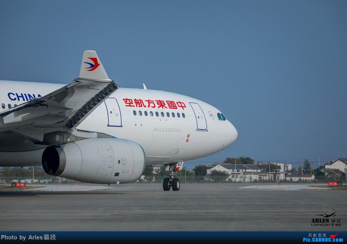 Re:[原创]扬州泰州机场喜迎首架重型机着陆    中国扬州泰州机场