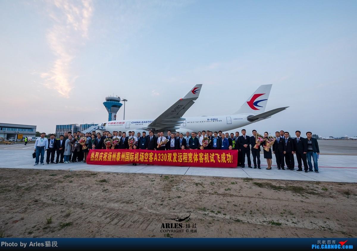 Re:[原创]扬州泰州机场喜迎首架重型机着陆