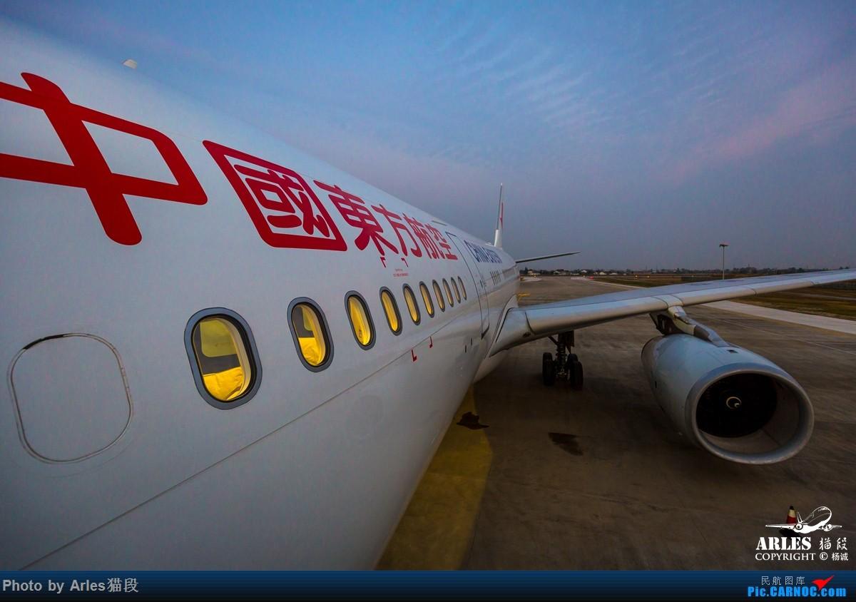 Re:揚州泰州機場喜迎首架重型機著陸