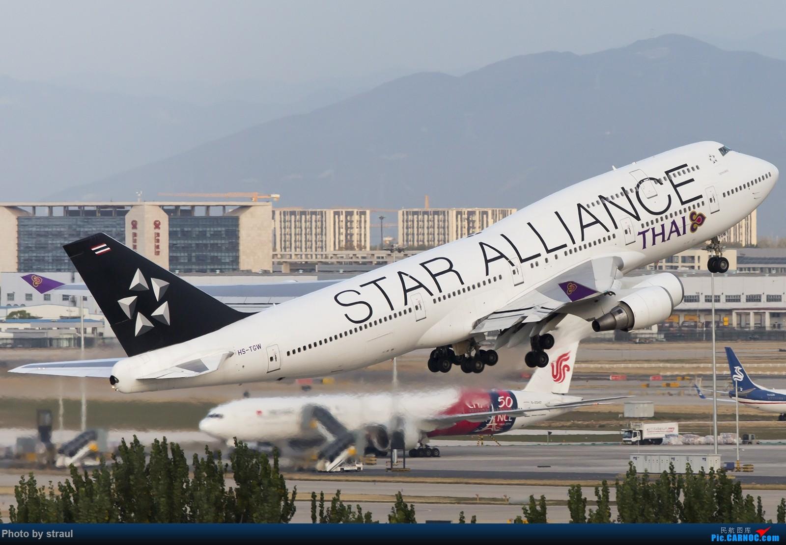 [原创]「一图一机」泰航 / 星空联盟 / HS-TGW BOEING 747-400 HS-TGW 中国北京首都国际机场