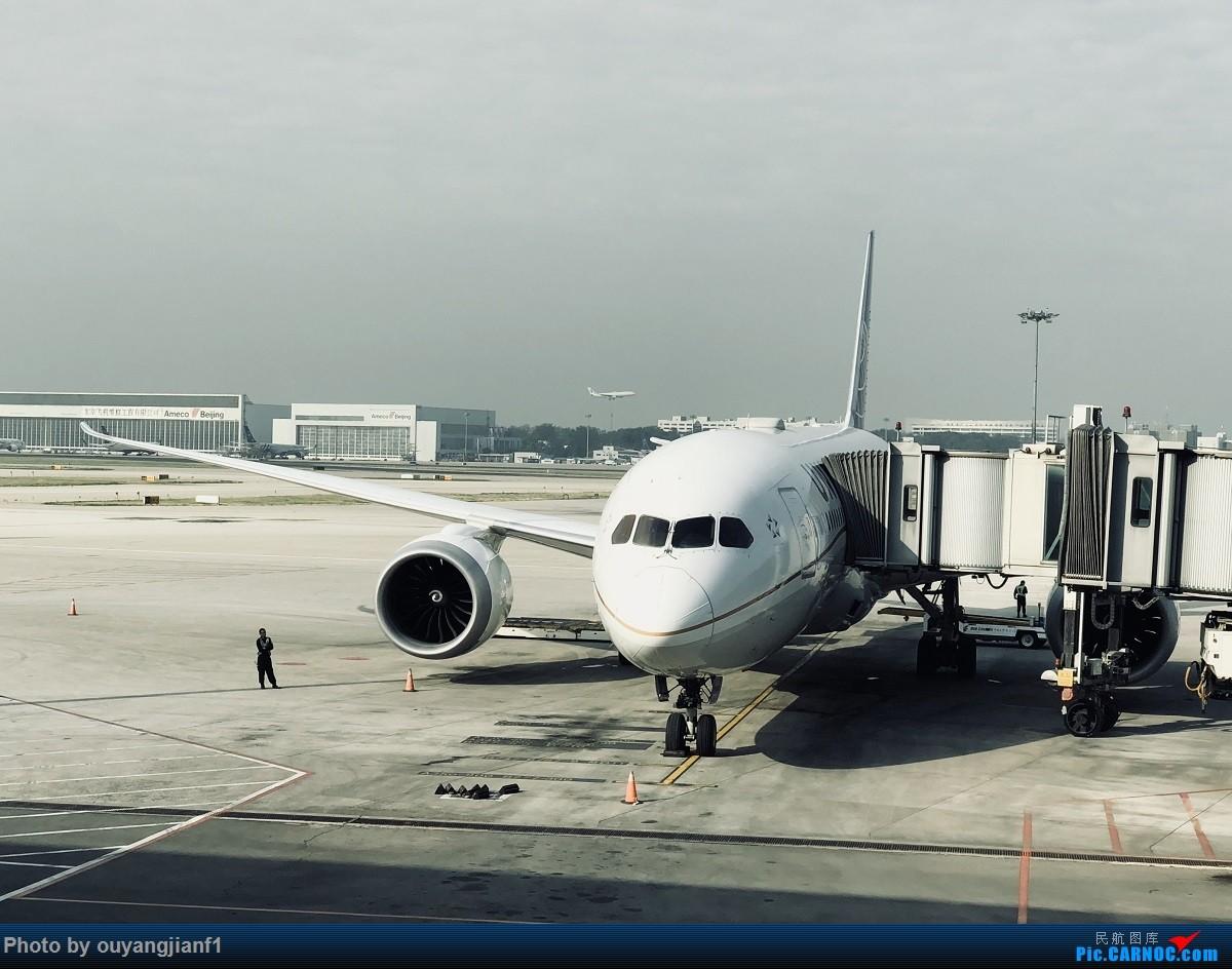 又是好久没来坛子了,发几篇2018年的飞行游记纪念一下吧....第一篇,环球飞行之旅:北京-纽瓦克-波哥大-麦德林-巴拿马城-墨西哥城-法兰克福-北京 BOEING 787-9  中国北京首都国际机场