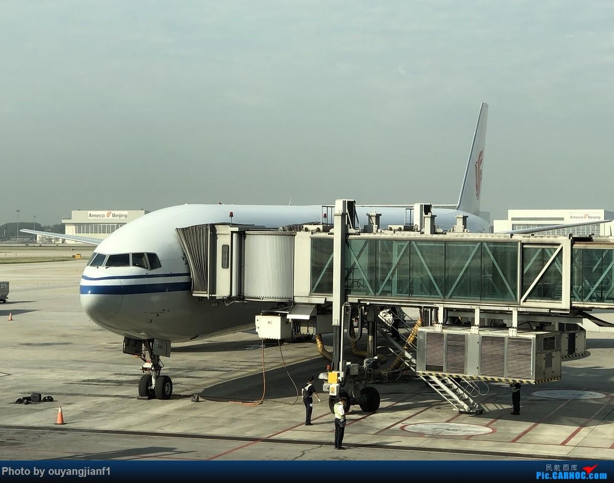 又是好久没来坛子了,发几篇2018年的飞行游记纪念一下吧....第一篇,环球飞行之旅:北京-纽瓦克-波哥大-麦德林-巴拿马城-墨西哥城-法兰克福-北京 BOEING 777-300ER B-2045 中国北京首都国际机场