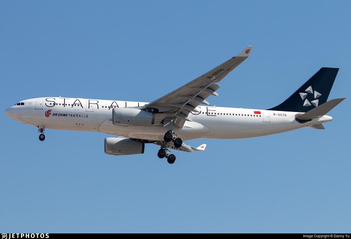 "Re:是吗?听说""他""换衣服了! AIRBUS A330-200 B-6076 中国北京首都国际机场"