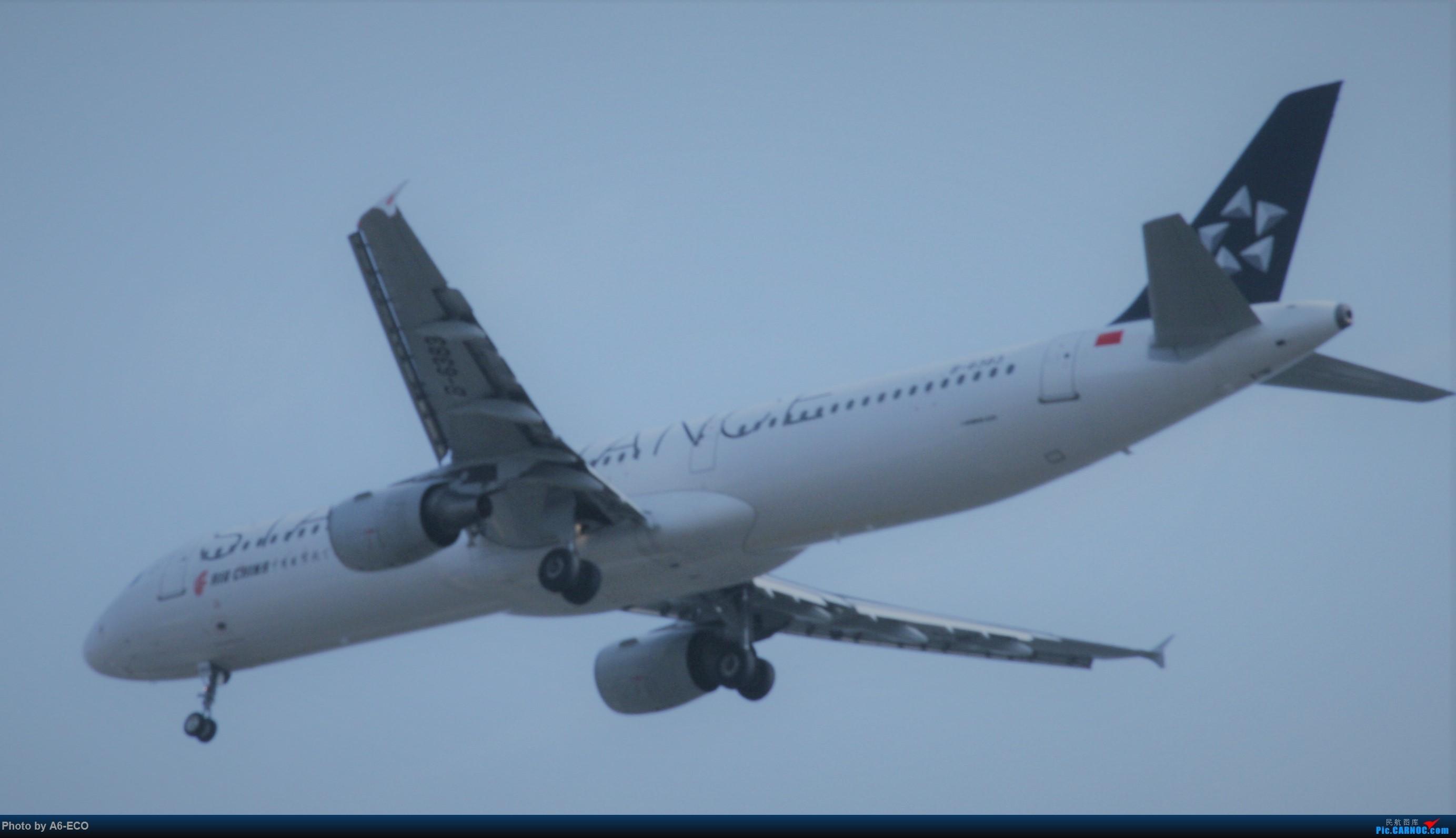我拍过的星星 AIRBUS A321-200 B-6383 中国北京首都国际机场