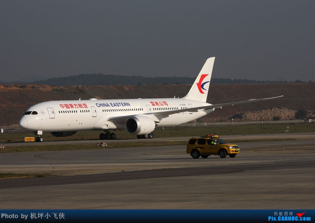 [原创]爱好从未改变——记东航云南公司首架B787-9入列 BOEING 787-9 B-206K 中国昆明长水国际机场