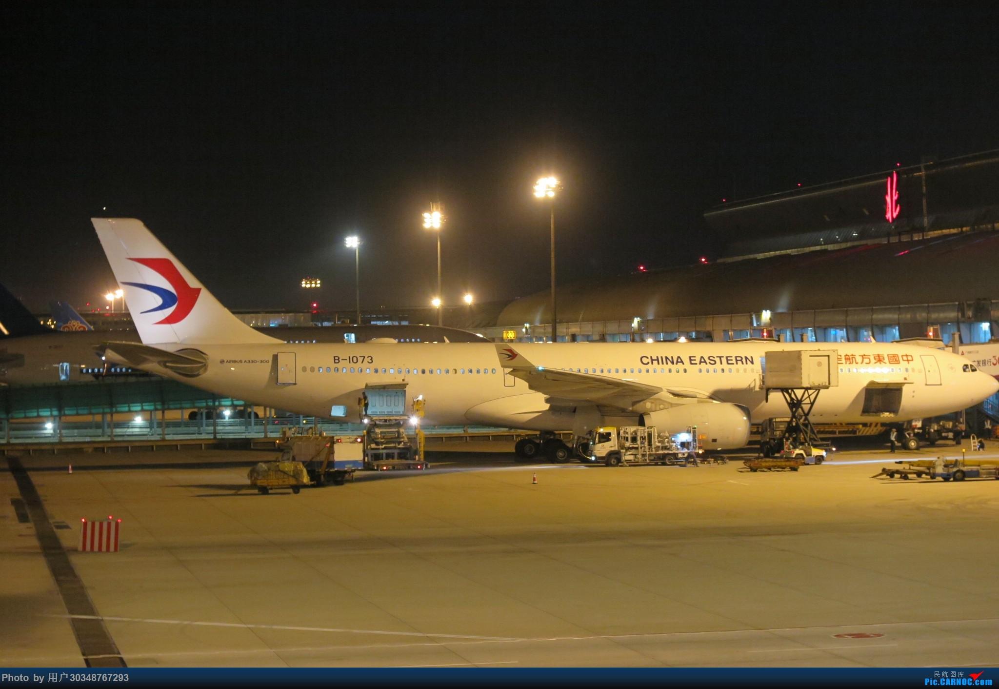 Re:[原创]PEK夜拍 AIRBUS A330-300 B-1073 中国北京首都国际机场